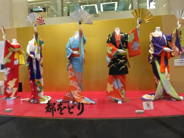 様々な衣装も展示されていた。
