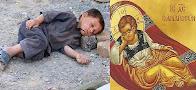 Ο Χριστός· και ο Μίσα!