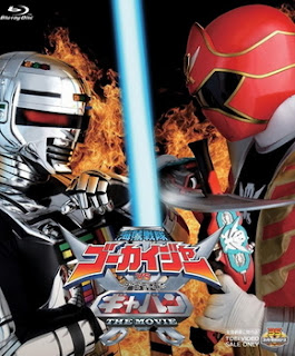 Pirate Squadron Gokaiger vs. Space Sheriff Gavan The Movie (2012) BluRay 720p 500MB