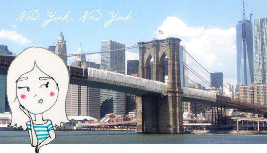 Siempre nos quedará... Nueva York ;)