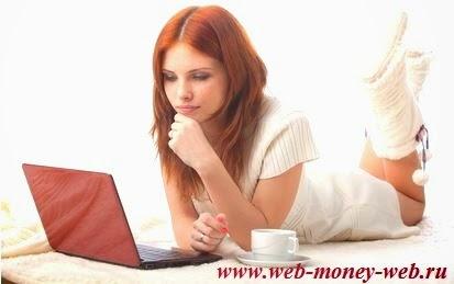 Заработок на веб-сайтах