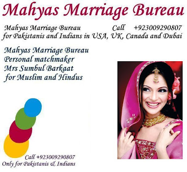 Pakistani Muslim matrimony in USA, UK, Canada and Dubai