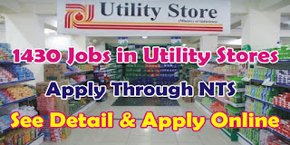 Jobs in Utility Stores Corporation in All Pakistan