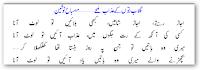 sshot 38 - Gulab Ruton ke Azab Lamhe by Misbah Nosheen