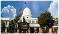 Assam, Gauhati High Court, High Court, 10th, Stenographer, guhati high court logo