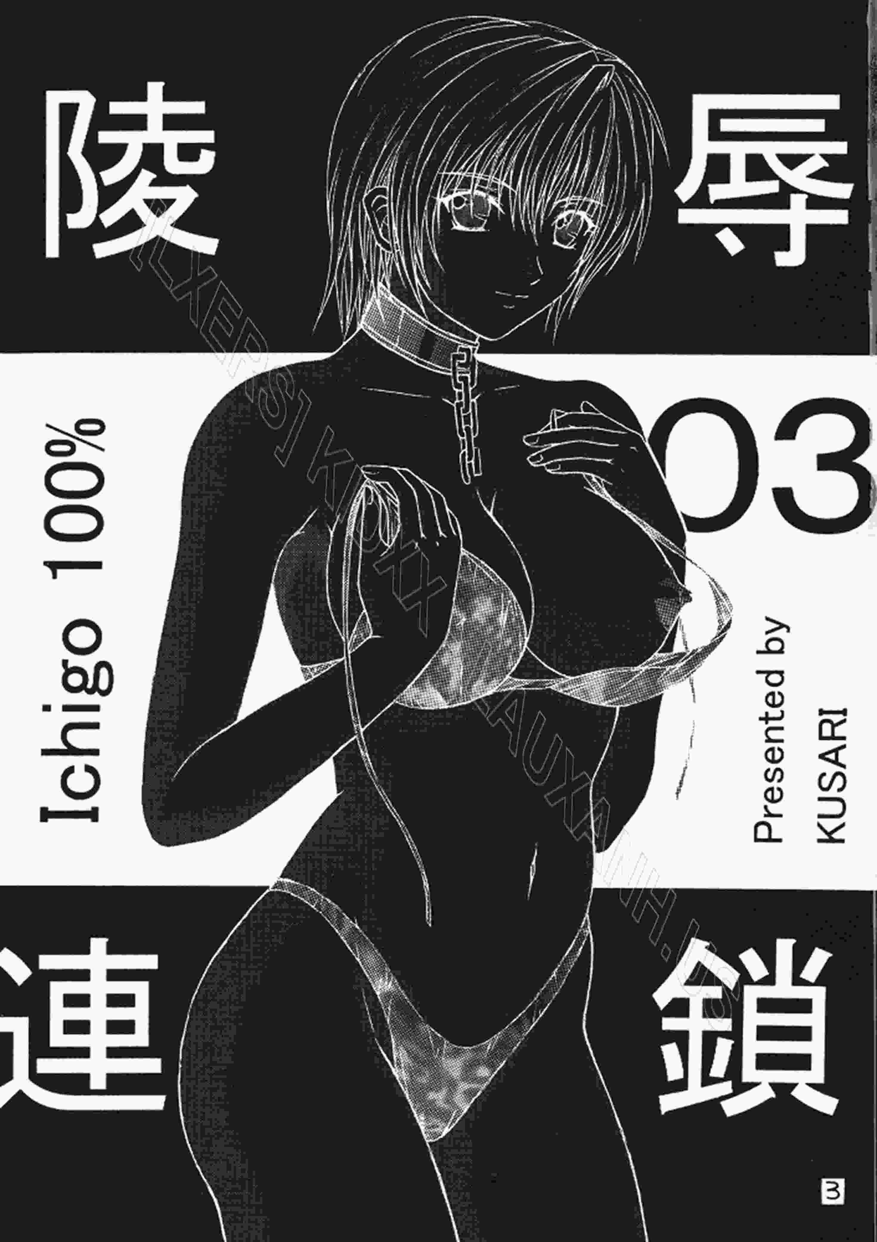 TruyenHay.Com - Ảnh 2 - Ryoujoku Rensa Chapter 3
