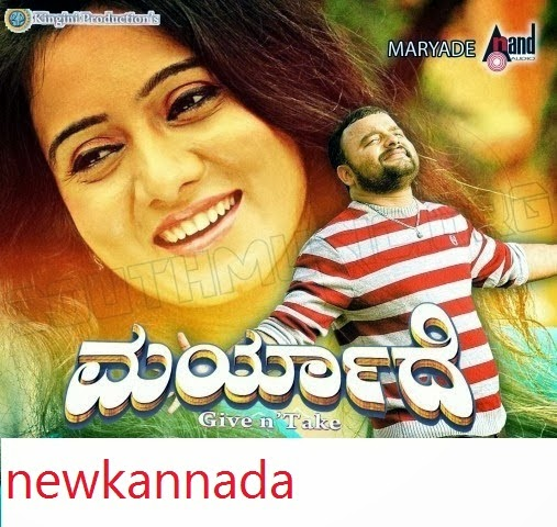 Maryade (2014) Kannada Mp3 Songs Download