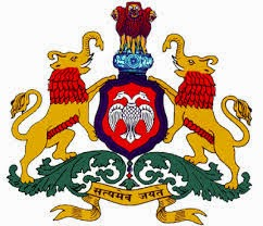 Karnataka PUC Lecturer Recruitment 2015