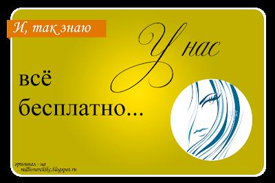 Картинки с цитатами на английском с переводом