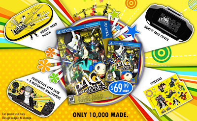 Persona 4 Golden Solid Gold Premium Edition