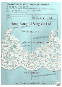 Wedding Lace Art No.:#D0105-1