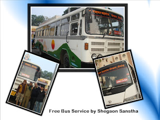 Free Bus Service at Shegaon by Ramakant Agrawal