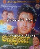 Annapurna (1964) - Kannada Movie