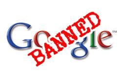 наказан домейн от Goolge