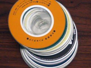 8cm CD