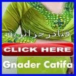 http://choroukfemme.algeriaforum.net/