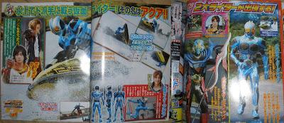 Kamen Rider Aqua