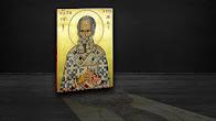 Ο Άγιος Γρηγόριος ο Θεολόγος και Ποιήματα του