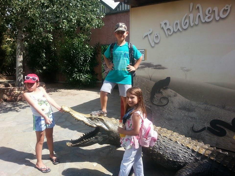 21 μαθητές του Κοινωνικού Φροντιστηρίου Αγίας Βαρβάρας στο Αττικό Ζωολογικό Πάρκο