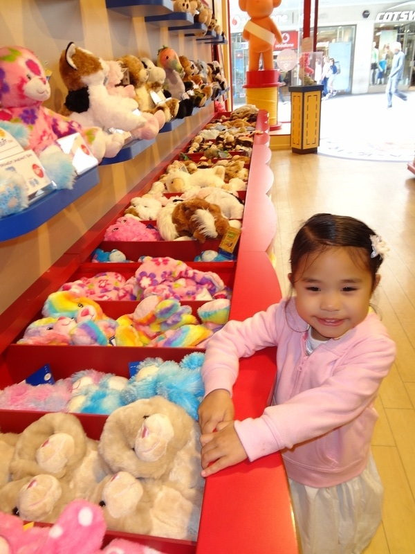 Build A Bear Pua