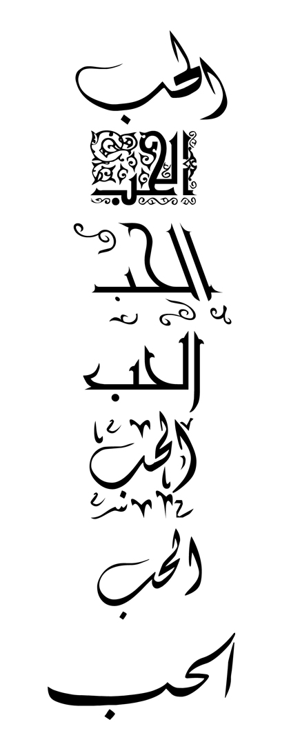Arabic Tattoo Fonts .....