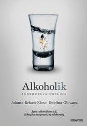 http://lubimyczytac.pl/ksiazka/183434/alkoholik---instrukcja-obslugi
