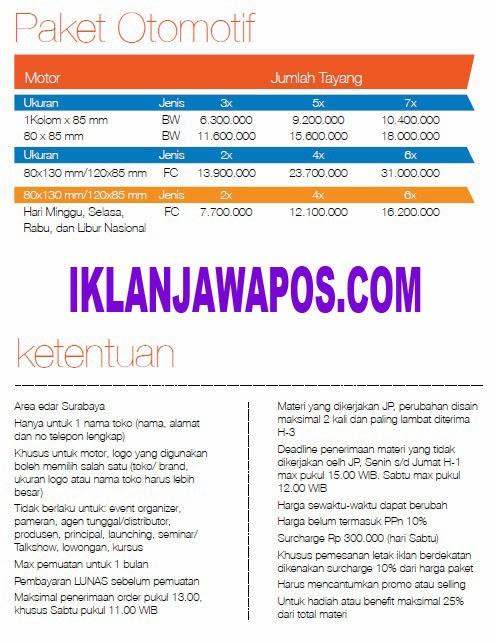 Jawa Pos Iklan Paket Otomotif 2014
