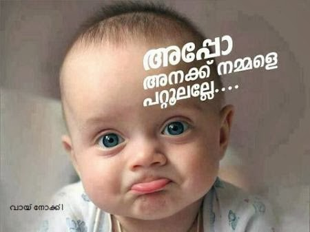 malayalam scraps and comedy images - WhyKol - HD Wallpapers