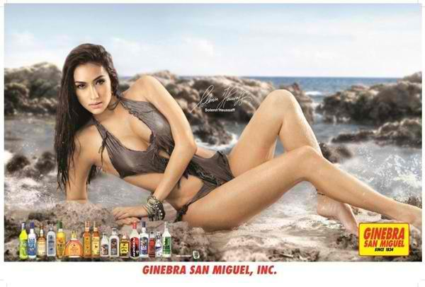 Pinoy Wink Solenn Heussaff 4