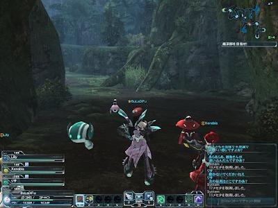 Phantasy Star Online 2 - Photon Blast Ready