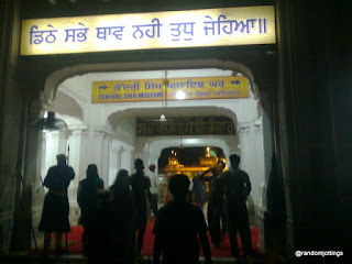 Golden Temple entrance gate.