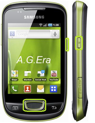 logiciel de samsung galaxy mini gt-s5570