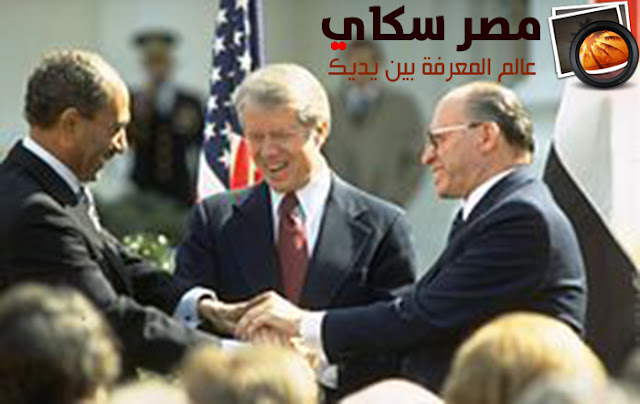 معاهدة السلام 26 مارس 1979 م
