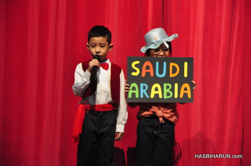 Saudi Arabia in Smart Reader Kids Annual Concert and Convocation 2012 by premium beautiful top agent