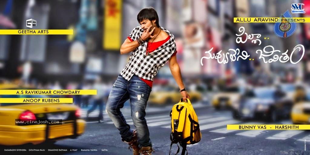Pilla Nuvvu Leni Jeevitham (2014) Telugu Mp3 Songs Download