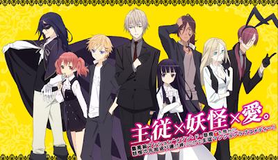 Inu x Boku SS anime enero 2012