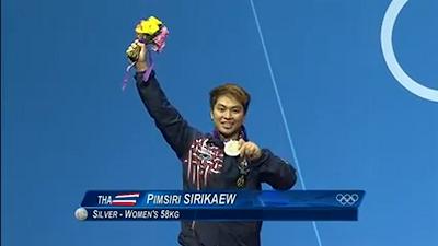 ประวัติน้องแต้ว พิมศิริ ศิริแก้ว นักกีฬายกน้ำหนักเหรียญเงินโอลิมปิครุ่น 68 กิโลกรัม