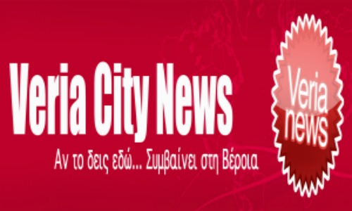 Veria City News