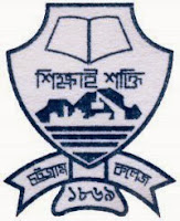 Chittagonj college logo
