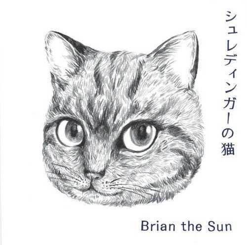 [Album] Brian the Sun – シュレディンガーの猫 (2015.11.11/MP3/RAR)