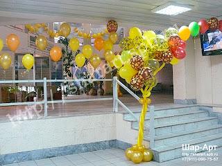 """Оформление шарами праздника """"Золотая осень"""", на день рождения  института"""