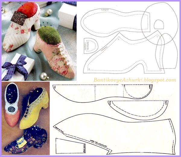 Туфельки-игольницы (выкройка)