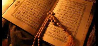 E-Quran