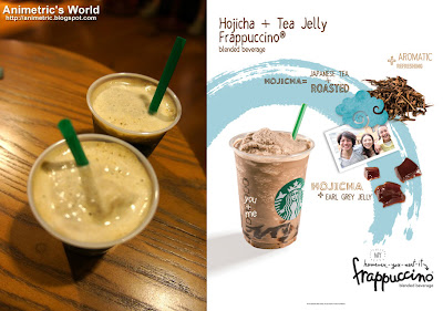 Hojicha Tea Jelly Frappuccino at Starbucks