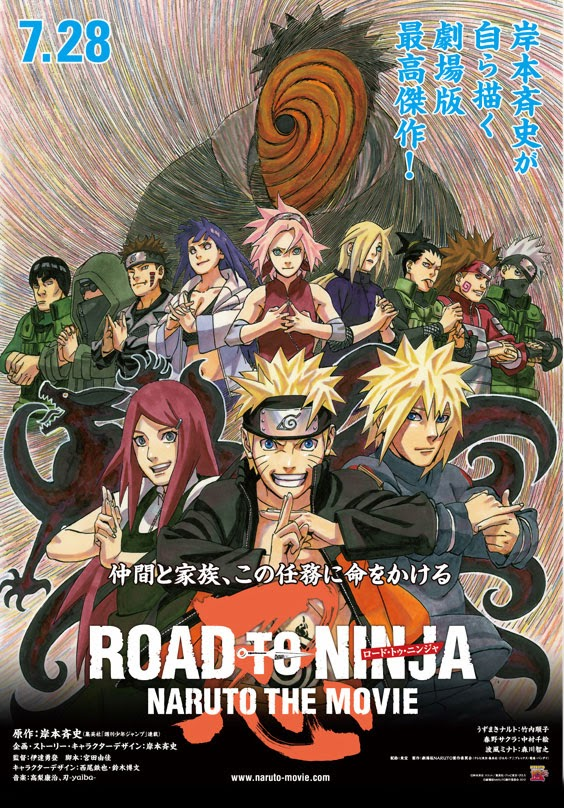 Naruto Shippuden The Movie 6: Road to Ninja (2012) Bluray