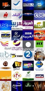 Arabic Free TV Online