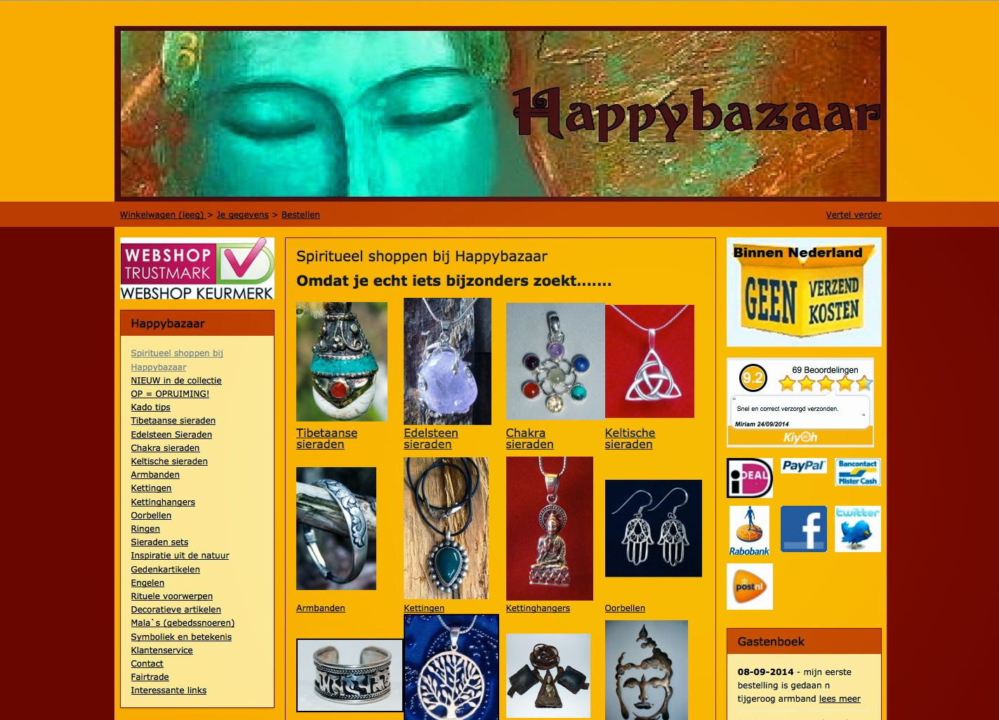 oude versie van Webshop Happybazaar