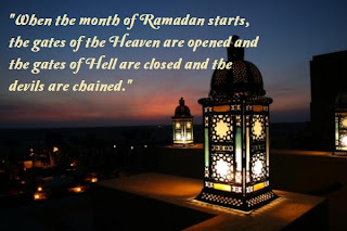 Ramadan and heaen Quote Picture and Photo