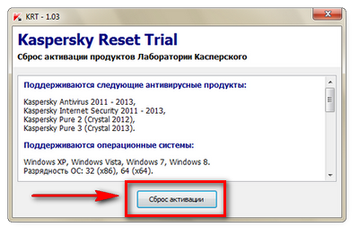 pdf xchange viewer serial key 2.5