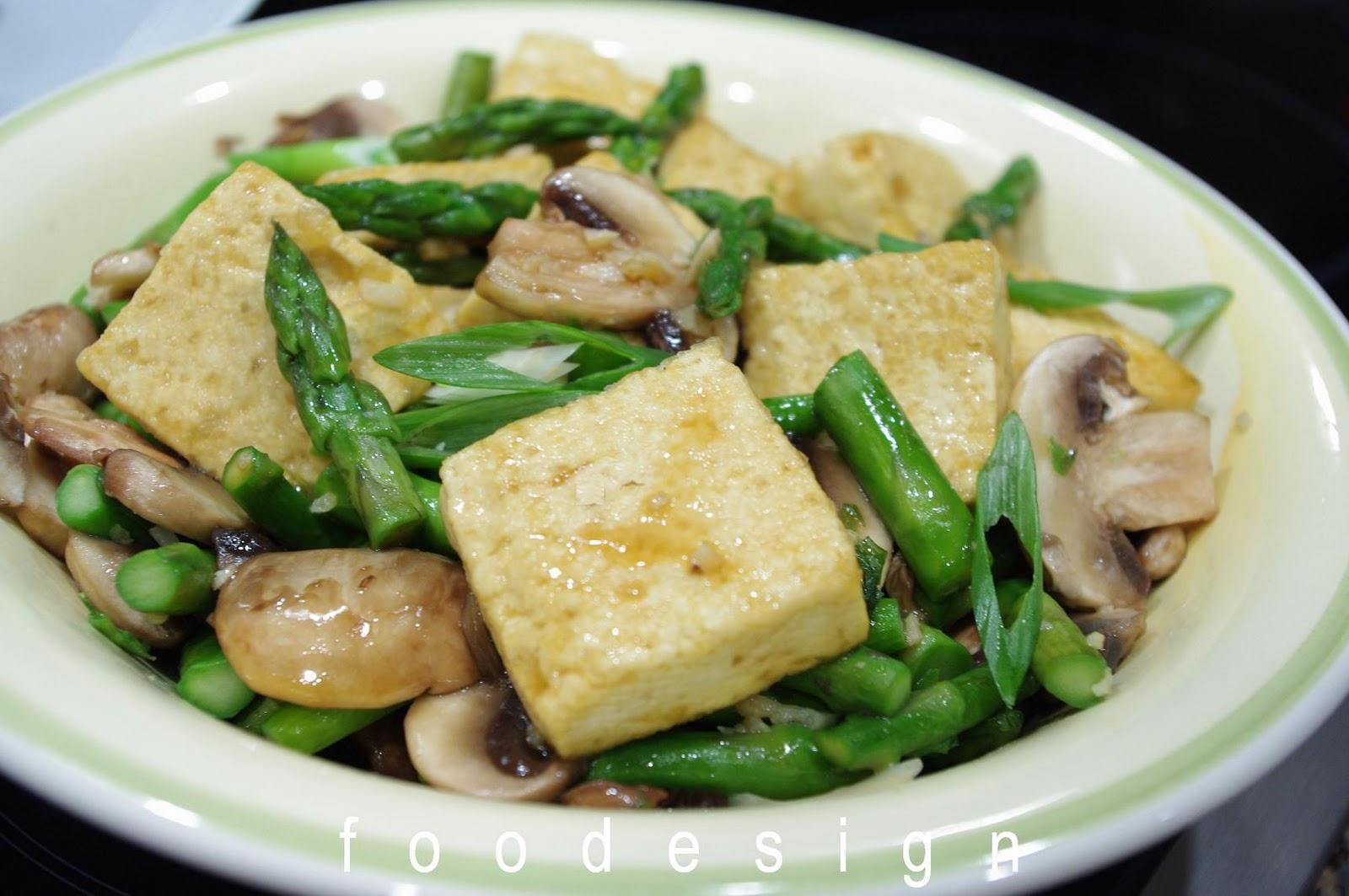 foodesign: tofu and asparagus stir fry
